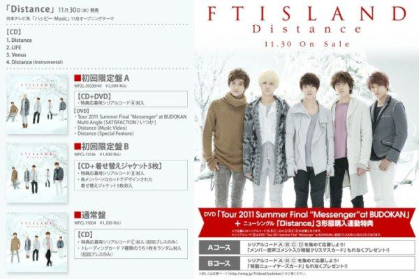 """[OFFICIAL PICS] FT Island Jacket Photos for 6th Japanese Single """"Distance"""" [7P]   Five Treasures Boys in Absolute Island (Indonesia)"""