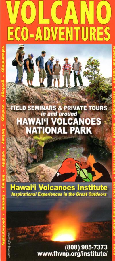 Hawaii Volcanoes Institute