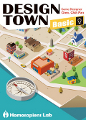 Design Town - Cover