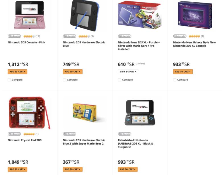 Black Friday Sale Newegg Nintendo DS