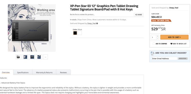 Black Friday Sale Newegg deals tablet