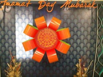 Green Park Jamatkhana Mum bai Decoration for Imamat Day July 2011 -8