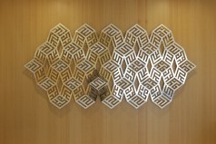 Artwork by Karl Schlamminger, a German–born Muslim - prior work includes the fountain at the Ismaiii Centre, London