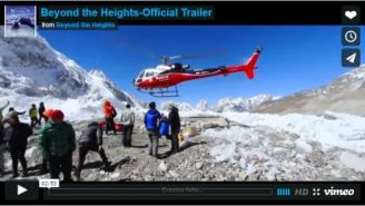 """Samina & Mirza Baig's """"Beyond the Heights"""" Official Trailer"""