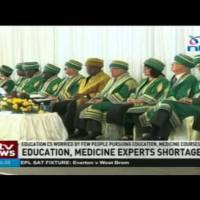Aga Khan University graduation ceremony in Nairobi | NTV Kenya Video Report