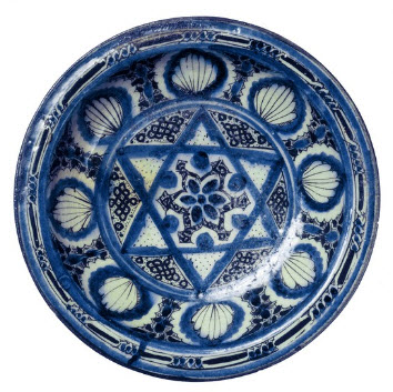 Dish, 14th century Syria, Mamluk period. The David Collection