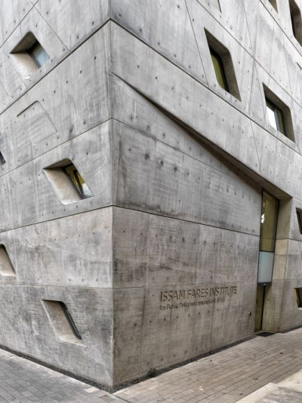View of the eastern entrance created in the concrete structure. Aga Khan Trust for Culture / Cemal Emden
