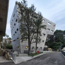 Routes, views and links: Aga Khan Award for Architecture 2016 Winning Project: Issam Fares Institute Beirut, Lebanon