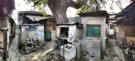 Number 8, Cha'er Hutong courtyard. Aga Khan Award for Architecture 2016 Winner: Hutong Children's Library and Art Centre Beijing, China