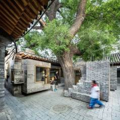 Outdoor staircase. Aga Khan Award for Architecture 2016 Winner: Hutong Children's Library and Art Centre Beijing, China
