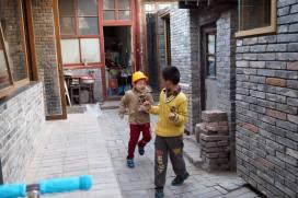 Gate. Aga Khan Award for Architecture 2016 Winner: Hutong Children's Library and Art Centre Beijing, China