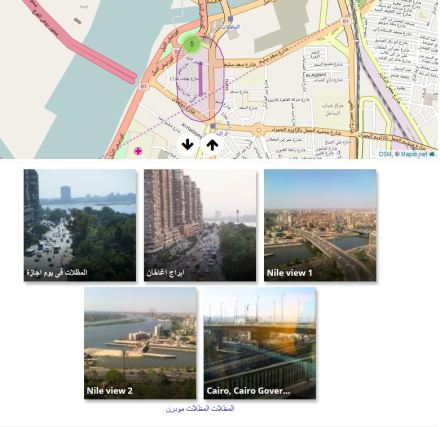 Map of Cairo buildings and street named in honour of Prince Sadruddin Aga Khan (Image credit: mapio.net)