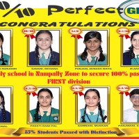 Diamond Jubilee High School, Hyderabad outshines in the Diamond Jubilee Year - A Perfect 10 on 10 GPA Result