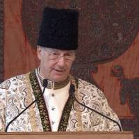 Video: Diamond Jubilee Inaugural Ceremony, Aiglemont, 11 July 2017