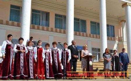 Президенту Азербайджанской Республики РіРѕСЃРїРѕРґРёРЅСѓ Р?льхаму Гейдаровичу Алиеву