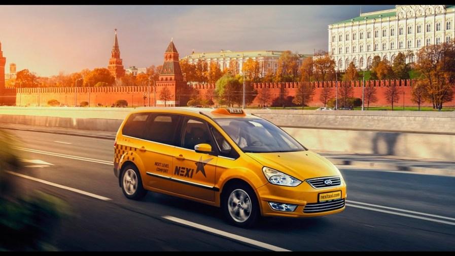 Вакансия в таксопарке Москвы