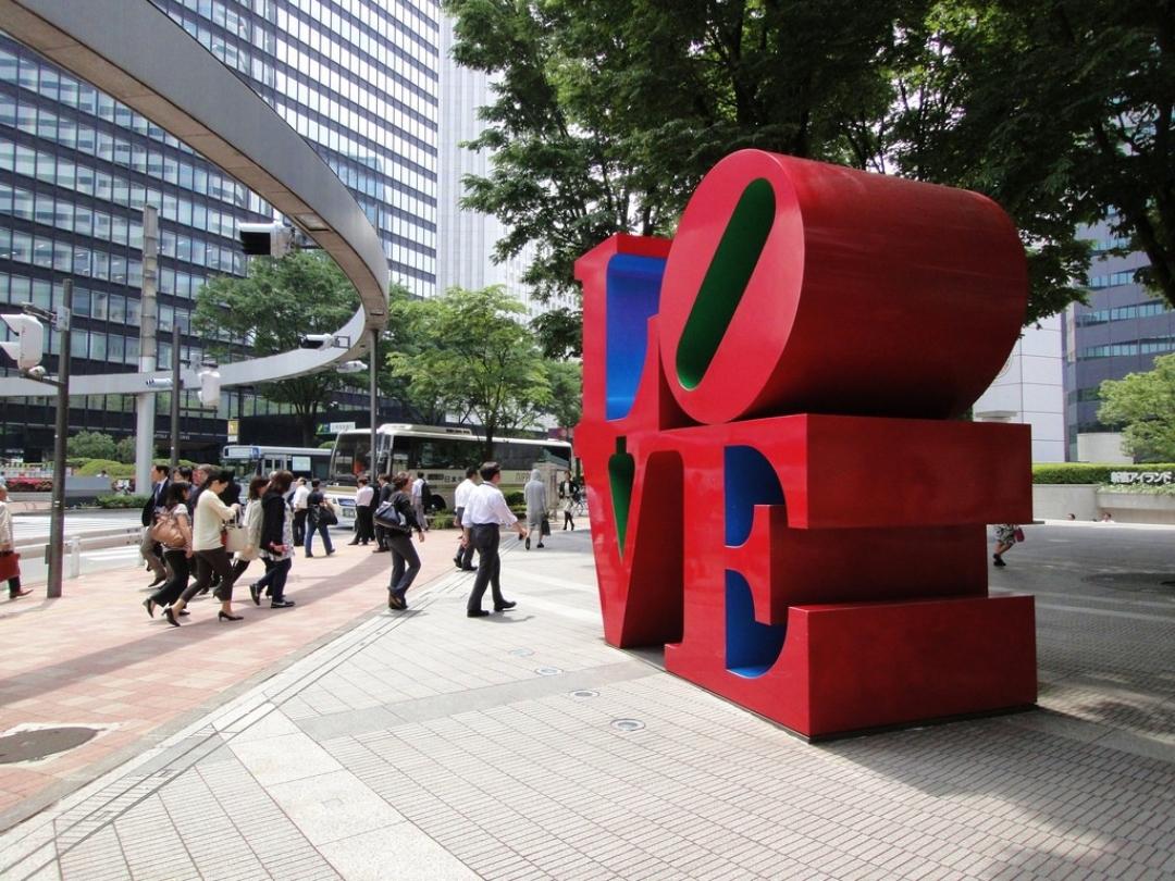 Japón: Gobierno pone en marcha plan de citas con inteligencia artificial para aumentar tasa de natalidad en el país