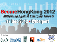 SecureHongKong