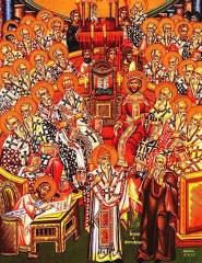 niceo Byzantine icon