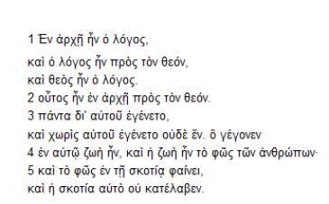 prólogo en griego