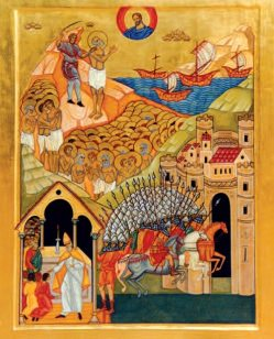 martyrs d'Otrante