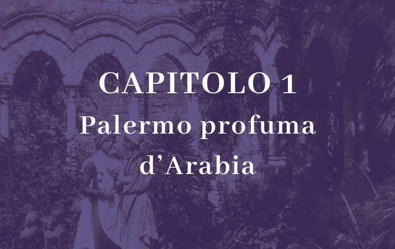 1.8 – Infinita via Ricasoli 20