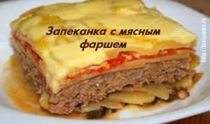 Шикарное блюдо из простых продуктов: если гости на пороге...
