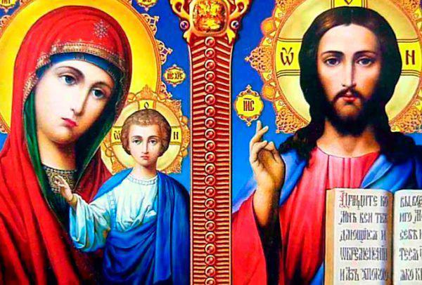 smo-600x406 | Очень сильная молитва Богородице о детях. Господи, сохрани и помилуй моих детей!
