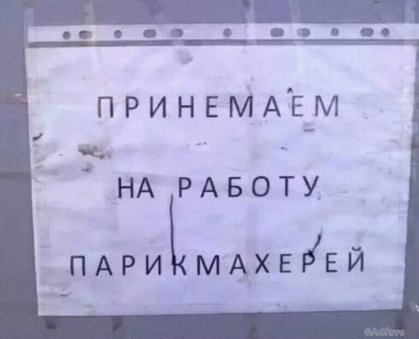 10-111   Убойная подборка народного креатива!