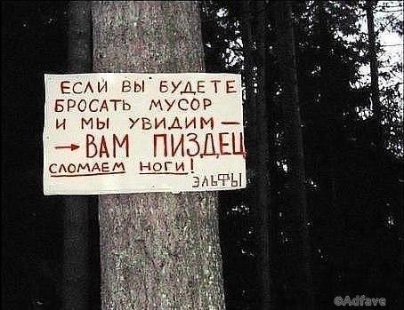 14-76   Убойная подборка народного креатива!