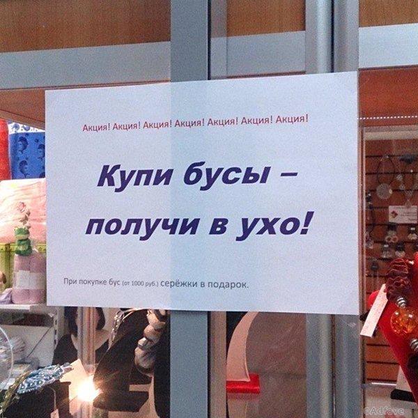8-121   Убойная подборка народного креатива!