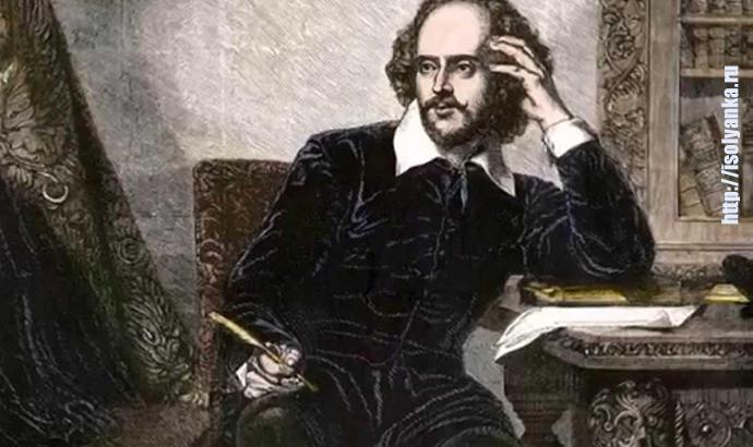 shekspear   25 цитат великого Шекспира, которые актуальны по сей день!