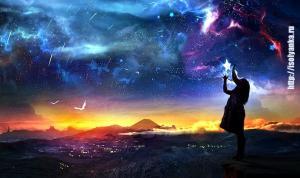 Как сформулировать свое желание перед Вселенной, чтобы оно исполнилось?