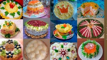 К Новому году: 12 лучших праздничных салатов!