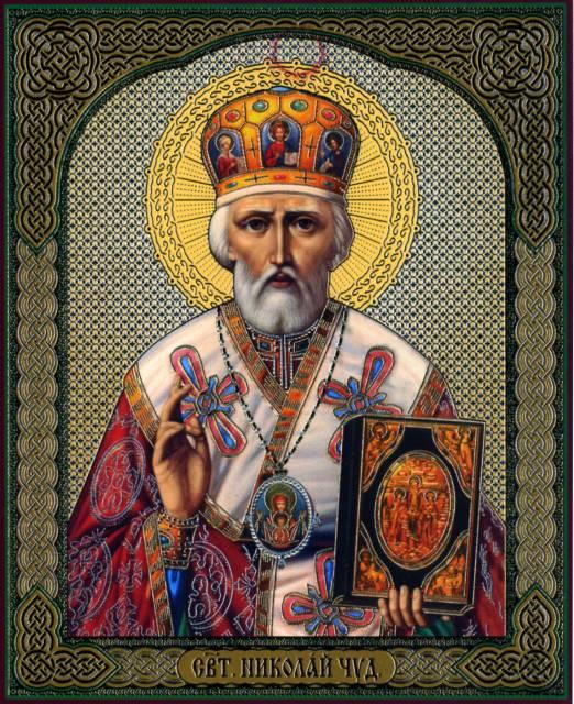 image1-46 | Молитва Николаю Чудотворцу, которая защитит и поможет обрести везение!