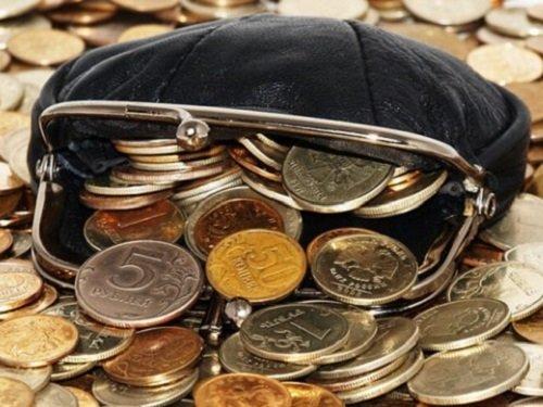 image2-116 | Как стать богаче и избежать убытков в 2018 году