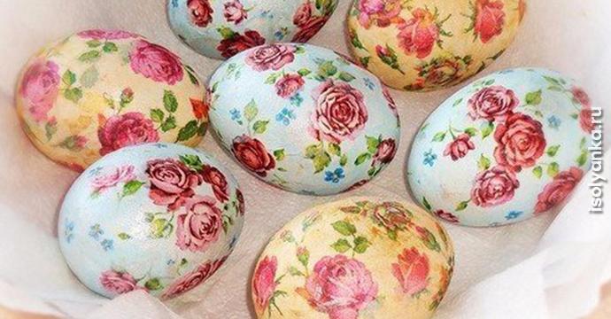 Как украсить пасхальные яйца в технике декупаж
