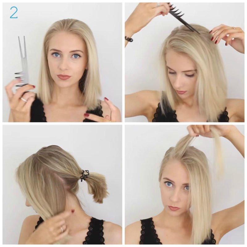 image2-33 | 10 лёгких причёсок для коротких и средних волос на каждый день
