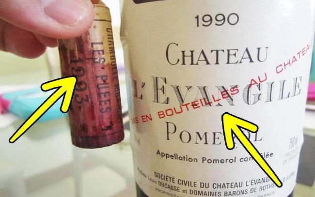 image3-166 | 10 способов отличить поддельное вино