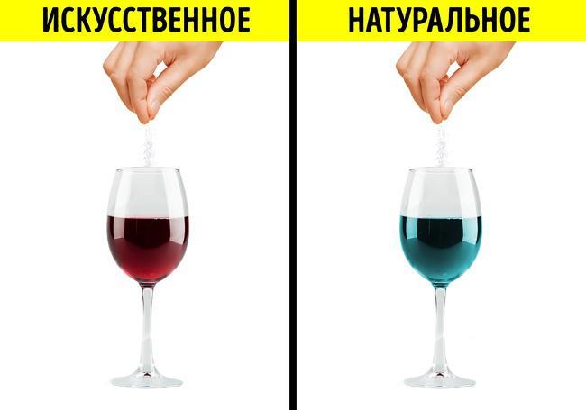 image4-152 | 10 способов отличить поддельное вино