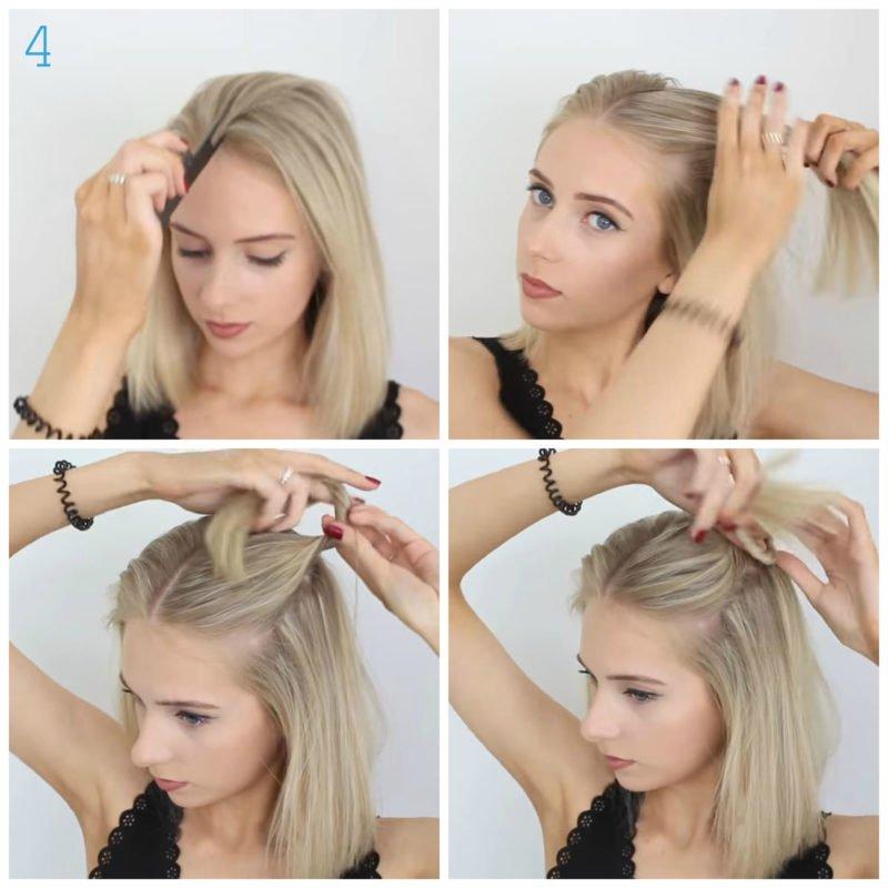 image5-25 | 10 лёгких причёсок для коротких и средних волос на каждый день