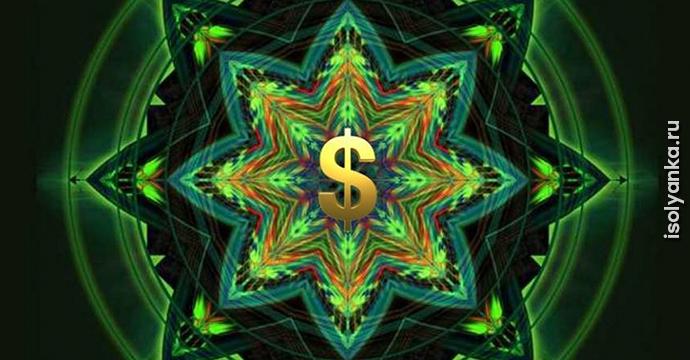 Мандала для привлечения денег