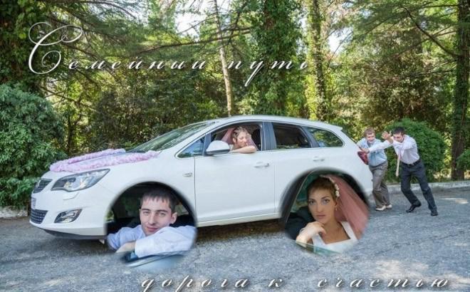 image31-1 | 34 свадебных фотографии, которые насмешат вас до слез!