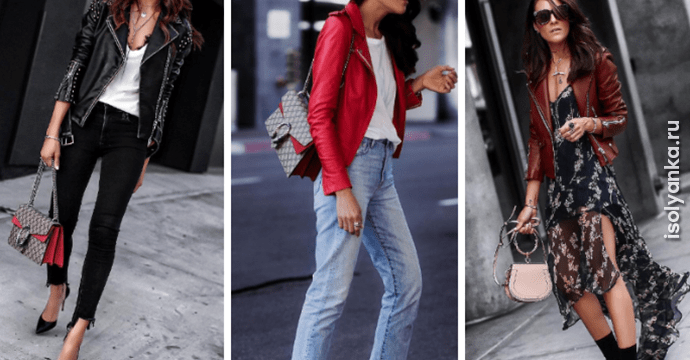 Модный тренд 2018: куртка-косуха