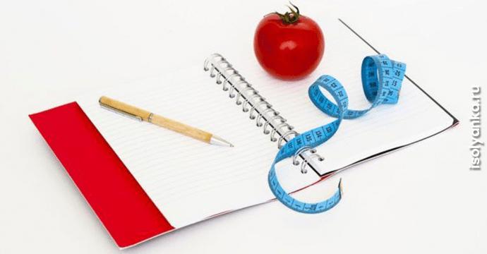 Эта диета не просто поможет с потерей веса. Она может также предотвратить серьезные заболевания