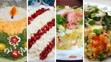 Вкусные и несложные салаты для Новогоднего стола