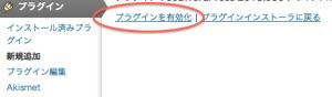 スクリーンショット 2013-09-25 13.55.27