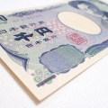 月1000円稼ぐ方法
