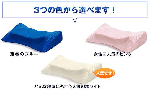 YOKONE(ヨコネ)三色から選べる