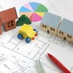 自分の家よりまず誰かのための家を購入しよう!